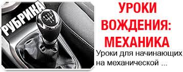 <b>Кожаные</b> автомобильные <b>коврики</b> | Автоблог