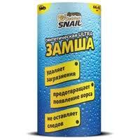 Салфетка <b>Golden</b> Snail GS 0352 — Принадлежности для <b>мойки</b> ...