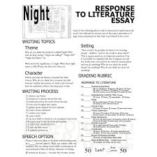 night by elie wiesel essay topics  compucenter cocollege essays college application essays night by elie wiesel quot night quot by elie wiesel essay