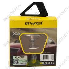 <b>Держатель</b> для телефона <b>Awei X6</b> Magnetic оптом - купить по ...