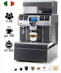 <b>Saeco aulika TOP</b> high speed cappuccino V2 - Для дома и дачи ...