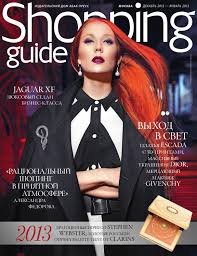 Shopping Guide 2012-11 by ABAK-Press - issuu