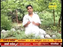 Natural cure for All Type Skin Diseases by Acharya Balkishan ...