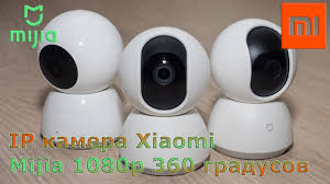 <b>Xiaomi Mijia</b> 360 1080p - поворотная <b>IP камера</b> - YouTube