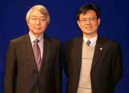 Image result for providence university taiwan