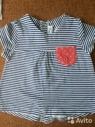 <b>Футболка</b> (<b>комплект</b> из <b>2 шт</b>.) - Личные вещи, Детская одежда и ...
