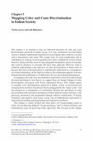 short essay on caste discrimination in essay mapping color and caste discrimination in n society springer