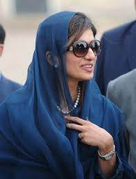 Pakistan's <b>glamorous new foreign</b> minister wows India – <b>Foreign</b> ...