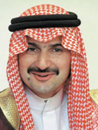 Image result for ولید بن طلال بن عبد العزیز