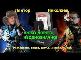 Thanks for <b>Салазки Gembird для HDD</b> MF-543 can paraphrased?