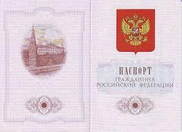 федеральный закон quot о гражданстве российской федерации