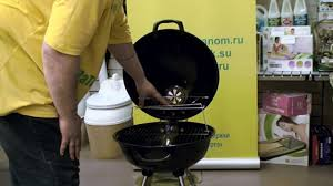 Круглый <b>гриль Go Garden</b> Barbeque 46 - YouTube