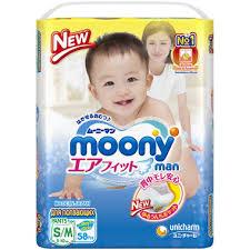 <b>Трусики</b> Moony <b>универсальные</b> 5-10 кг (58 штук) <b>размер</b> S/M для ...