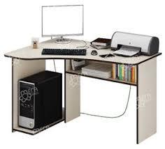 Компьютерные и письменные столы Триал — купить на Яндекс ...
