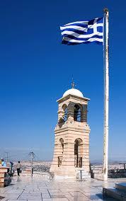 Картинки по запросу греция флаг
