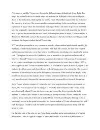 academic examples kim coppin douglas s eportfolio academic examples search