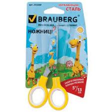 """<b>Ножницы BRAUBERG</b> """"Жирафы"""", 130 мм, с цветной печатью ..."""