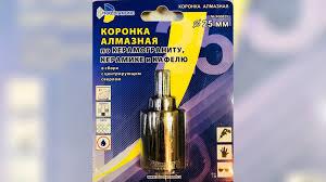 <b>Коронка алмазная</b> купить в Санкт-Петербурге на Avito ...