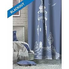 Купить <b>шторы Волшебная ночь</b> в Москве недорого в интернет ...