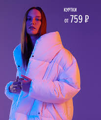 ТВОЕ - интернет-магазин женской одежды, детской одежды ...