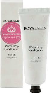 Royal Skin <b>Тающий крем для рук</b> с экстрактом лотоса Water Drop ...