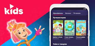 Приложения в Google <b>Play</b> – ivi kids