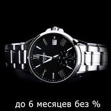 <b>Michael Kors MK3411</b> в Бишкеке