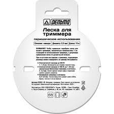 <b>Леска для триммера</b> «Дельта» 2 мм x 15 м, звезда в Красноярске ...