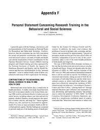 dental school essay examples