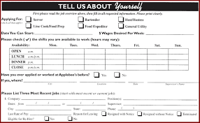 printable job applications pdf anuvrat info 14 job application sample pdf sendletters info