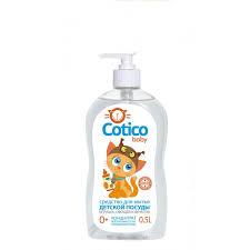 <b>Средство</b> для <b>мытья</b> детской посуды 500 мл <b>Cotico</b> — купить в ...