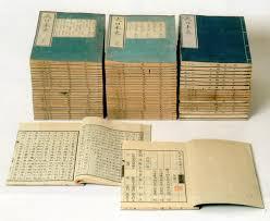 「大日本史1906年」の画像検索結果
