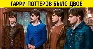 11 секретов мира Гарри Поттера и «Фантастических тварей ...