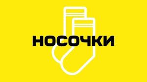 Товары HARD STORE: УЛАН-УДЭ – 1 019 товаров | ВКонтакте