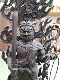 Risultati immagini per Budoka