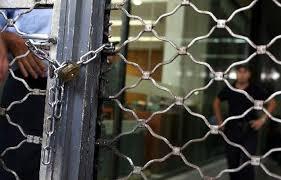 ΓΣΕΒΕΕ: Μία στις 3 μικρές επιχειρήσεις κινδυνεύει με λουκέτο το επόμενο εξάμηνο