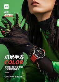 <b>Xiaomi Watch Color</b> announced; will go on sale in China from ...
