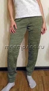 <b>вязаные брюки</b> - Самое интересное в блогах
