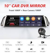 """<b>Jansite</b> 10"""" Touch Screen <b>Car DVR</b> Dash camera <b>Dual</b> Lens Front ..."""