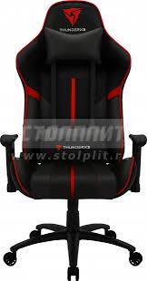<b>Кресло компьютерное ThunderX3</b> BC3 Classic AIR купить со ...