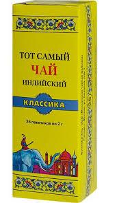 """<b>Чай Тот Самый</b> """"Классика"""", <b>чёрный</b>, 25 пакетиков купить по ..."""