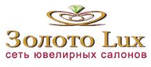 Серебряный <b>Браслет Янтарь пресс</b>. (арт. 83050005) | Интернет ...