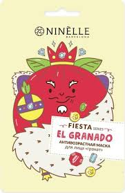 <b>Антивозрастная маска для лица</b> Ninelle Fiesta Гранат, 20 г ...