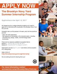 brooklyn navy yard internship accepting applications fort greene photo by jim henderson cc by 3 0