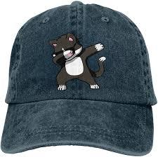 <b>Dabbing</b> Cat Adult Custom Jeans <b>Sun</b> Hat Adjustable Baseball Cap