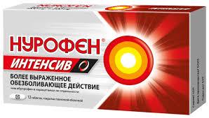 <b>Нурофен Интенсив</b> таб. п/о плен. <b>200мг</b>+500мг №12 — купить по ...
