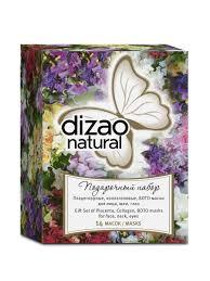 <b>Dizao Подарочный набор</b> из 14 масок.Плацентарные ...
