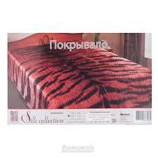 <b>Покрывало EGOIST Silk Collection</b>, 200х220 см, искусственный ...