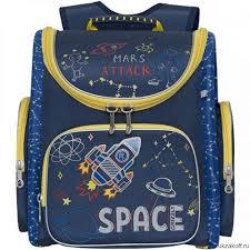 <b>Рюкзак школьный Grizzly</b> RAr-081-1 <b>Тёмно</b>-<b>синий</b> купить по цене ...