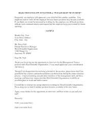 rejection letters hr coverletter for job education rejection letters hr whats the best timing for rejection letters ask a manager rejection letter example